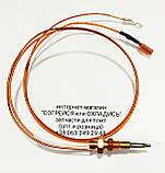 Термопара конфорки для газовых плит и варочных поверхностей INDESIT, ARISTON M6 L-500мм. код сайта: 7061, фото 2