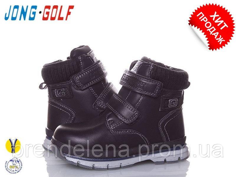 Черные стильные ботинки для мальчика р(29)