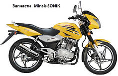 Запчасти для Minsk модели CG, Minsk модели CB, Minsk- CG, Viper / Mustang / Sonic 125-150