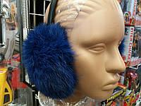 Меховые наушники (уши) из натурального меха кролика Цвет Синий