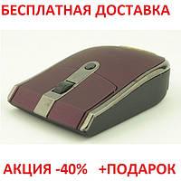 Мышь компьютерная беспроводная MA-MTW09 USB Black body Wireless Computer Mouse, фото 1