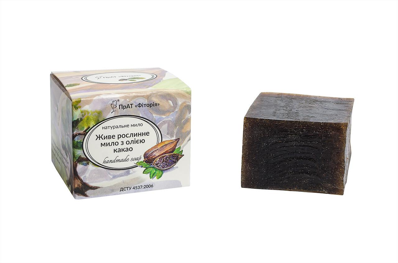 """Мыло """"С фитором и маслом какао"""" 110 г- способствует очищению, увлажнению кожи"""
