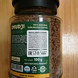 Imudji Green Dragon кофе растворимый, 100 г     , фото 2