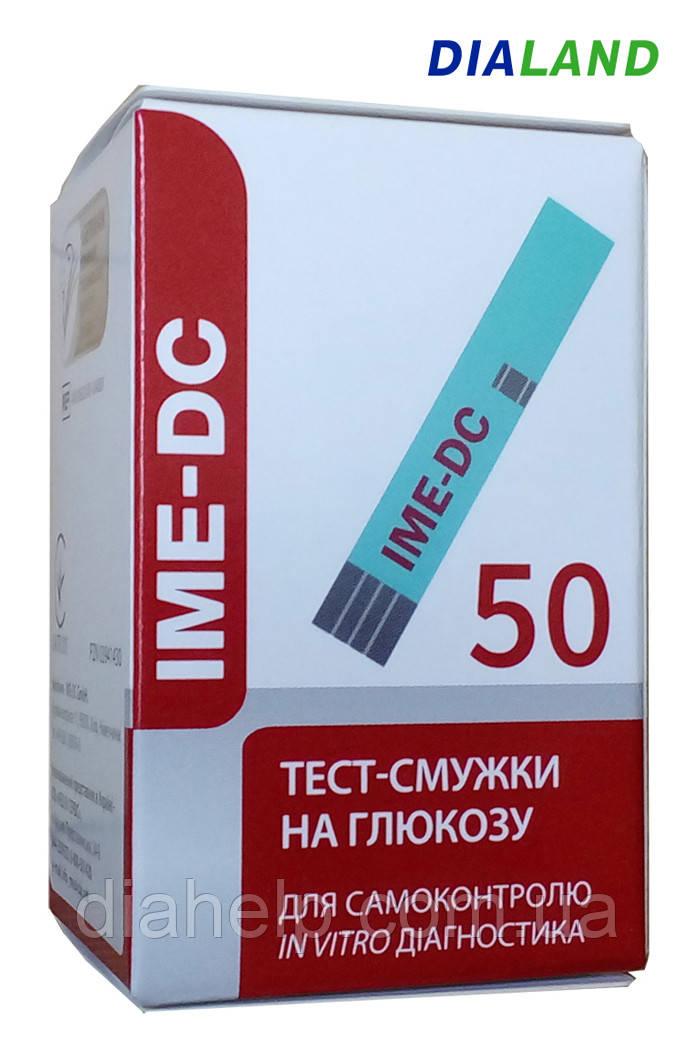 Тест-полоски ИМЕ-ДИСИ ( IME-DC ) 50 штук