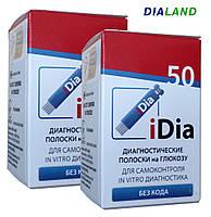 Тест-полоски ИМЕ-ДИСИ иДея (IME-DC iDia) 2 упаковки - 100 штук