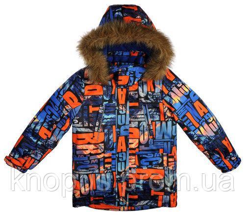 Зимняя куртка для мальчика, Garden baby, размеры 110-134