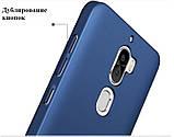 Чехол бампер 360° Soft-Touch для LeEco Cool1 /LeRee / Coolpad /Changer 1C / Play 6 /, фото 9