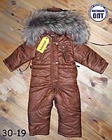 Зимний комбинезон детский, фото 1