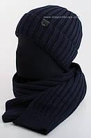 Вязаный мужской комплект Alaska 2 F темно-синий