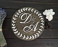 Свадебная деревянная табличка с инициалами
