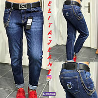 Женские джинсы бойфренд в Украине. Сравнить цены bb7e800306495