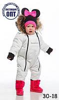 Комбінезон зимовий відрядний з натуральної опушенням