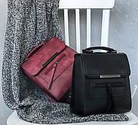 Стильная женская сумка - рюкзак бордо, фото 1