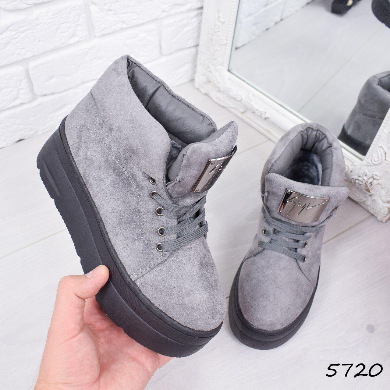 """Ботинки, ботильоны серые ЗИМА """"Gretchen"""" эко замша, повседневная, зимняя, теплая, женская обувь"""