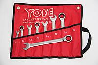 Набор гаечных ключей комбинированных с трещеткой 8предметов на полотне