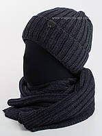 Вязаные шапка и шарф Alaska 2 F темно-серого цвета