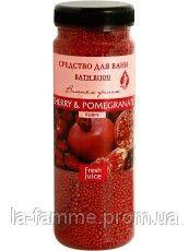 Бусинки для ванн Bath Bijou Rubin Cherry & Pomergranate 450 г. Fresh Juice