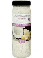 Бусинки для ванн Фрезия и экстракт кокоса 450 г. Fresh Juice