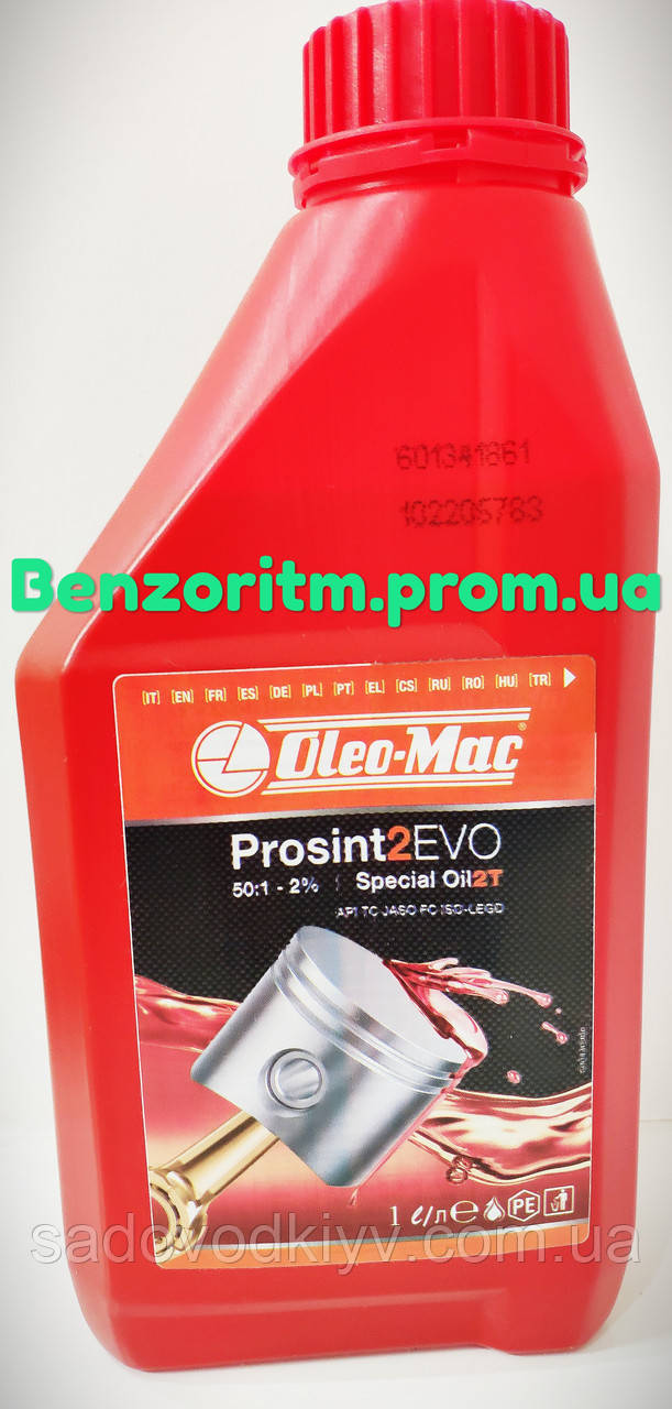 Моторное масло OLEO-MAC PROSINT 2Т, 1Л Оригинал