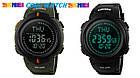 Cпортивные часы Skmei (Скмей) 1231 Black с компасом, фото 8