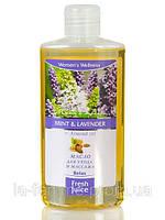 "Масло для ухода и массажа Mint&Lavander  Almond oil 150мл ""Fresh Juice"""