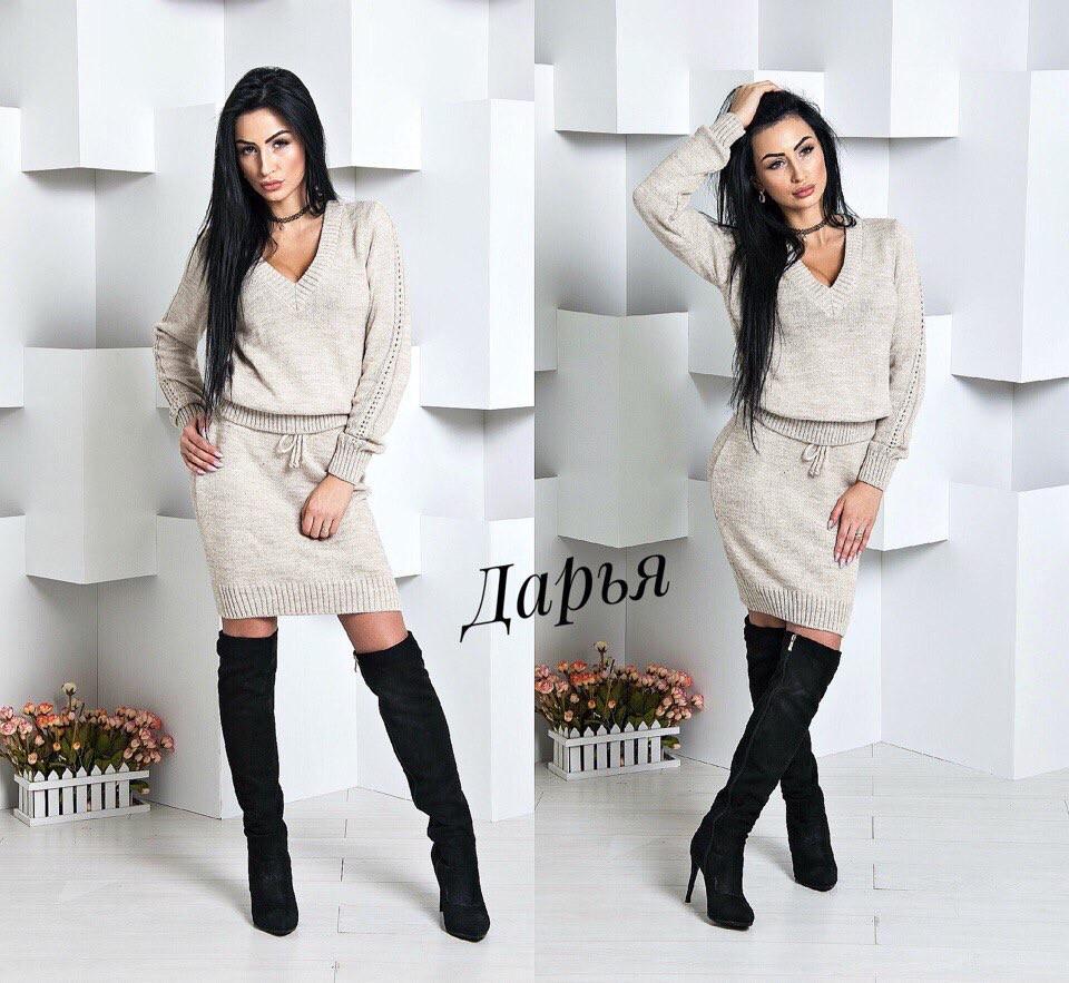 Вязаный костюм-двойка свитер и юбка