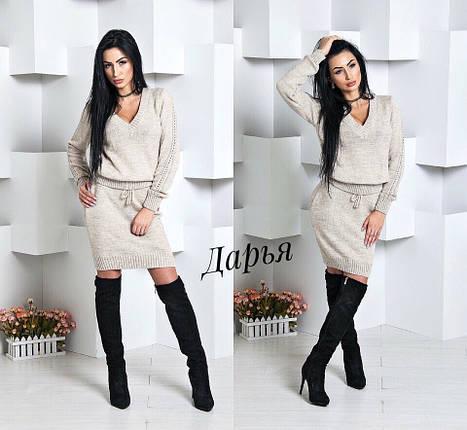 Вязаный костюм-двойка свитер и юбка, фото 2