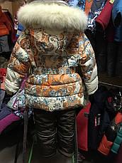Детский зимний комплект для девочки Кико 3711,  98-128, фото 3