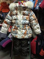 Детский зимний комплект для девочки Кико 3711,  98-128, фото 2