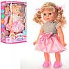 Кукла Limo Toy Даринка