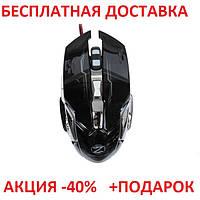 Мышь компьютерная игровая проводная USB Z32 Black color PC Gaming mouse, фото 1