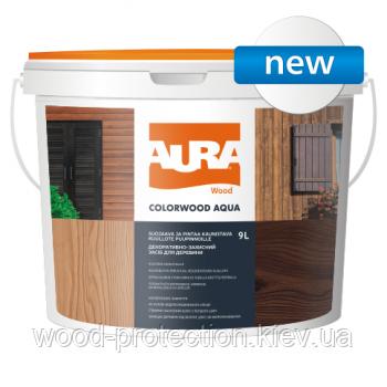Декоративно-захисний засіб для деревини Aura ColorWood Aqua (Аура Колорвуд аква) каштан 2,5 л.