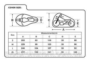 CV107 Моточехол OXFORD UMBRATEX BLACK-SILVER  Размер моточехла оксфорд  : 195 х 106 х 50 см ( L ), фото 2