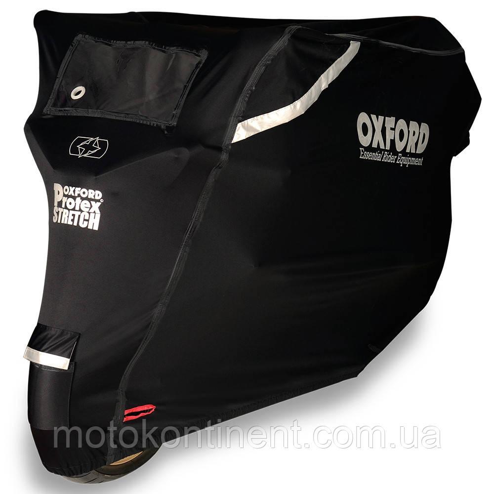 Моточехол Oxford Protex Stretch Outdoor Stretch-Fit Cover Размер  XL моточехла оксфорд 277х141х103 CV162