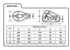 Моточехол Oxford Protex Stretch Outdoor Stretch-Fit Cover Размер  XL моточехла оксфорд 277х141х103 CV162, фото 2