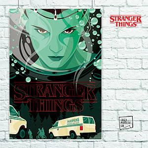 Постер Stranger Things 1 (скорые на дороге). Размер 60x42см (A2). Глянцевая бумага