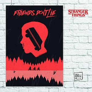 Постер Stranger Things (красный, Friends don't lie). Размер 60x42см (A2). Глянцевая бумага