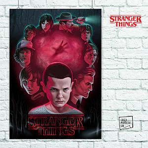 "Постер ""Все персонажи сериала Stranger Things"", Очень Странные Дела. Размер 60x43см (A2). Глянцевая бумага"