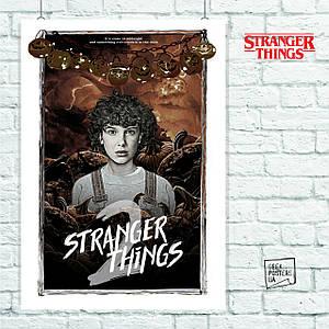 """Постер """"Тыквы"""", Очень Странные Дела, Stranger Things. Размер 60x43см (A2). Глянцевая бумага"""