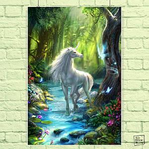 Постер Единорог. Размер 60x43см (A2). Глянцевая бумага