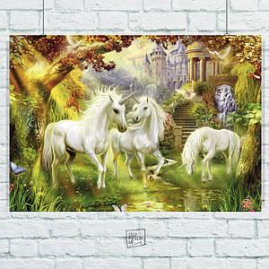 Постер Три единорога на поляне. Размер 60x40см (A2). Глянцевая бумага