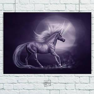Постер Единорог. Размер 60x42см (A2). Глянцевая бумага