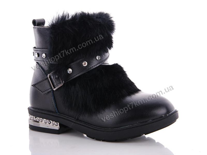 Ботинки детские СОЛНЦЕ SB5-3A (32-37 р) оптом 7 км  продажа 0ac1333046061