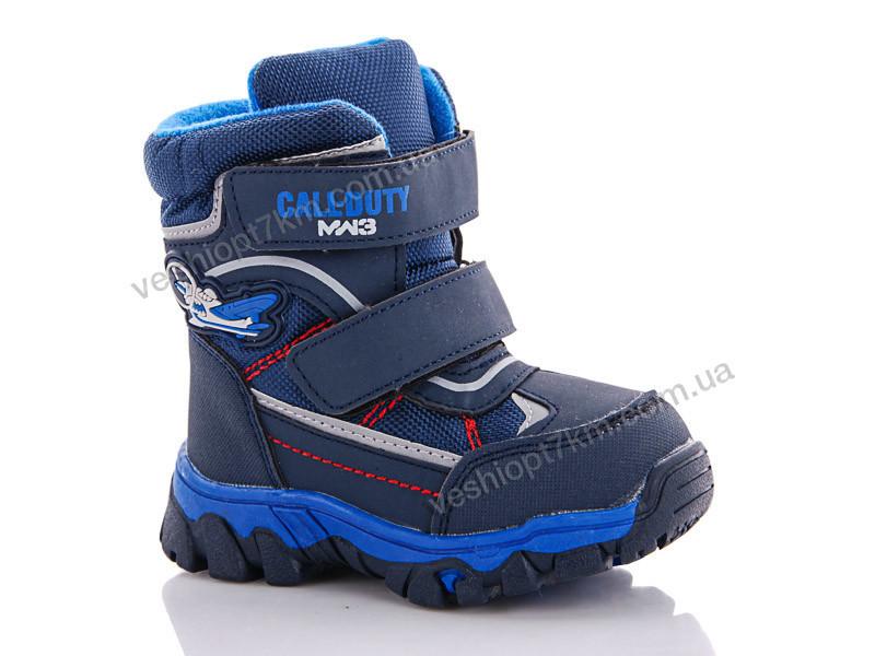 Ботинки детские СОЛНЦЕ WH04-1A (23-28 р) оптом 7 км  продажа 29c874467e181