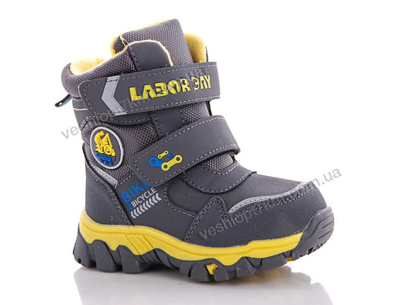 Ботинки детские СОЛНЦЕ WH05-1D (23-28 р) оптом 7 км  продажа 7d96d218e651d