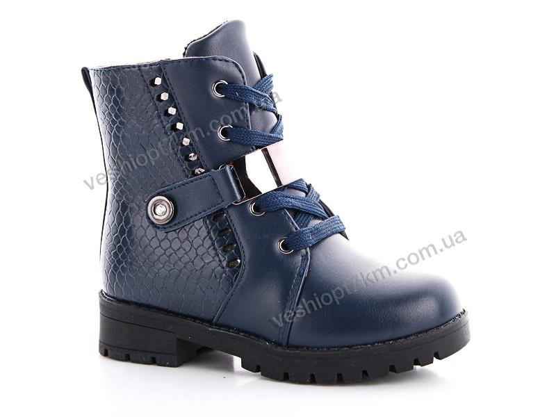 Ботинки детские СОЛНЦЕ 8F17-2B (27-32 р) оптом 7 км  продажа b74815fd7de3c