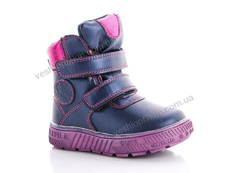 Ботинки детские СОЛНЦЕ XT73-1P (23-28 р) оптом 7 км  продажа e11c5ac77673e