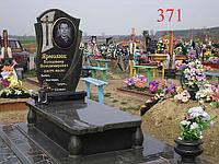 Памятник из маславського гранита