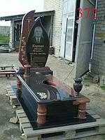 Памятник в форме огня, фото 1