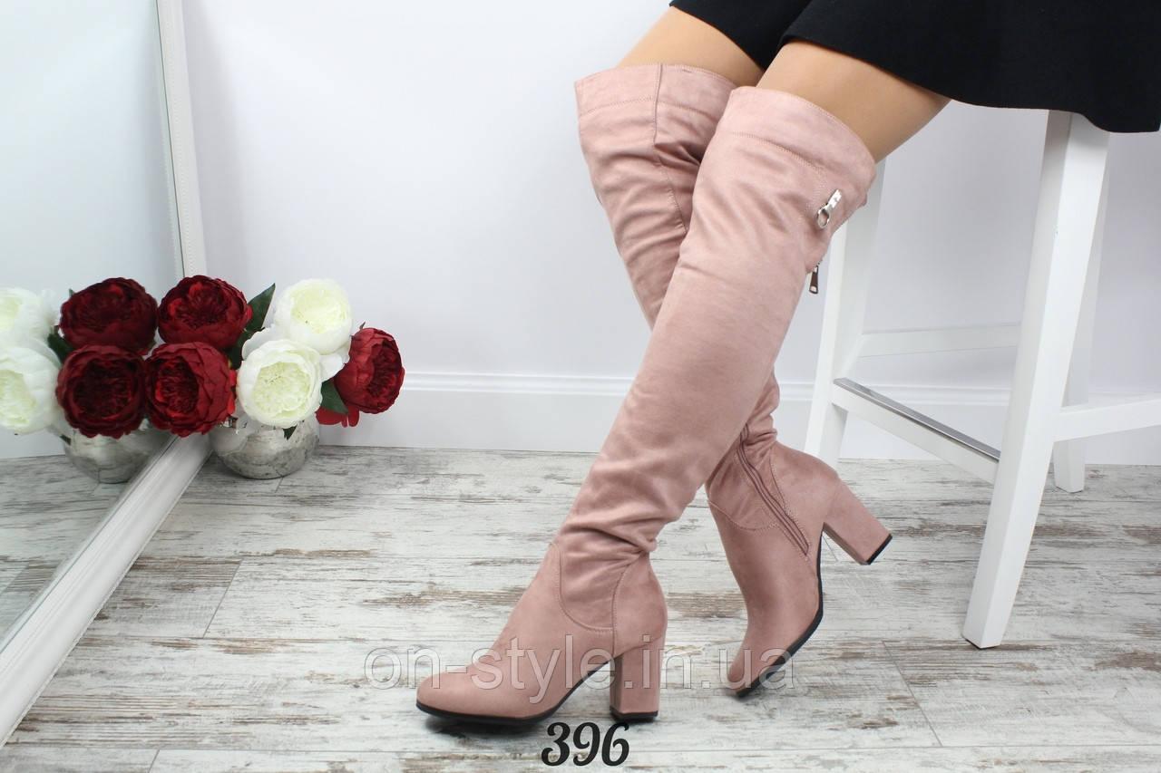 8d0dfbf61ec1 Женские замшевые демисезонные сапоги ботфорты на каблуке 7см